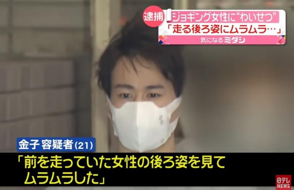金子一義容疑者の顔