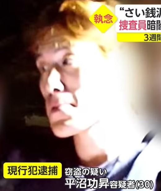 平沼功昇容疑者の顔